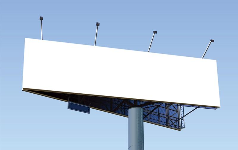 outdoor billboard led lighting
