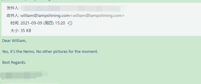 Customer feedback email