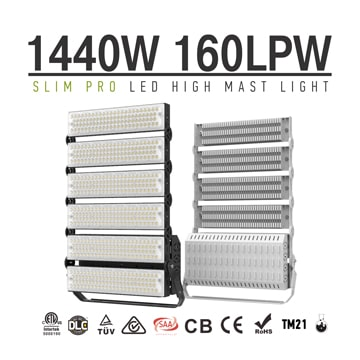 Outdoor 6 Module 1440W High Power LED Sports Lights - 223200lm - 155lm/w - 5years warranty