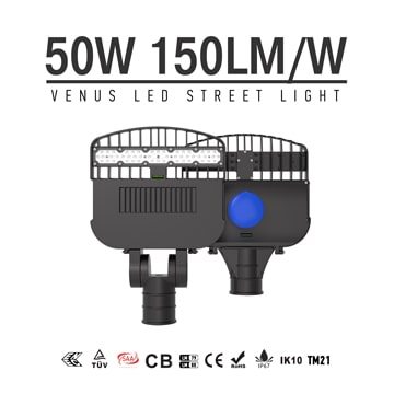 50w LED Street Light Manufacturer | LED Street Light Supplier