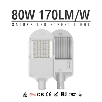 80W Saturn LED Street Light Head, Waterproof and dustproof, pole and wall mount led light