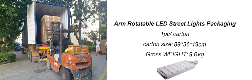 LED Street Lights 300W Rotatable Heads packing