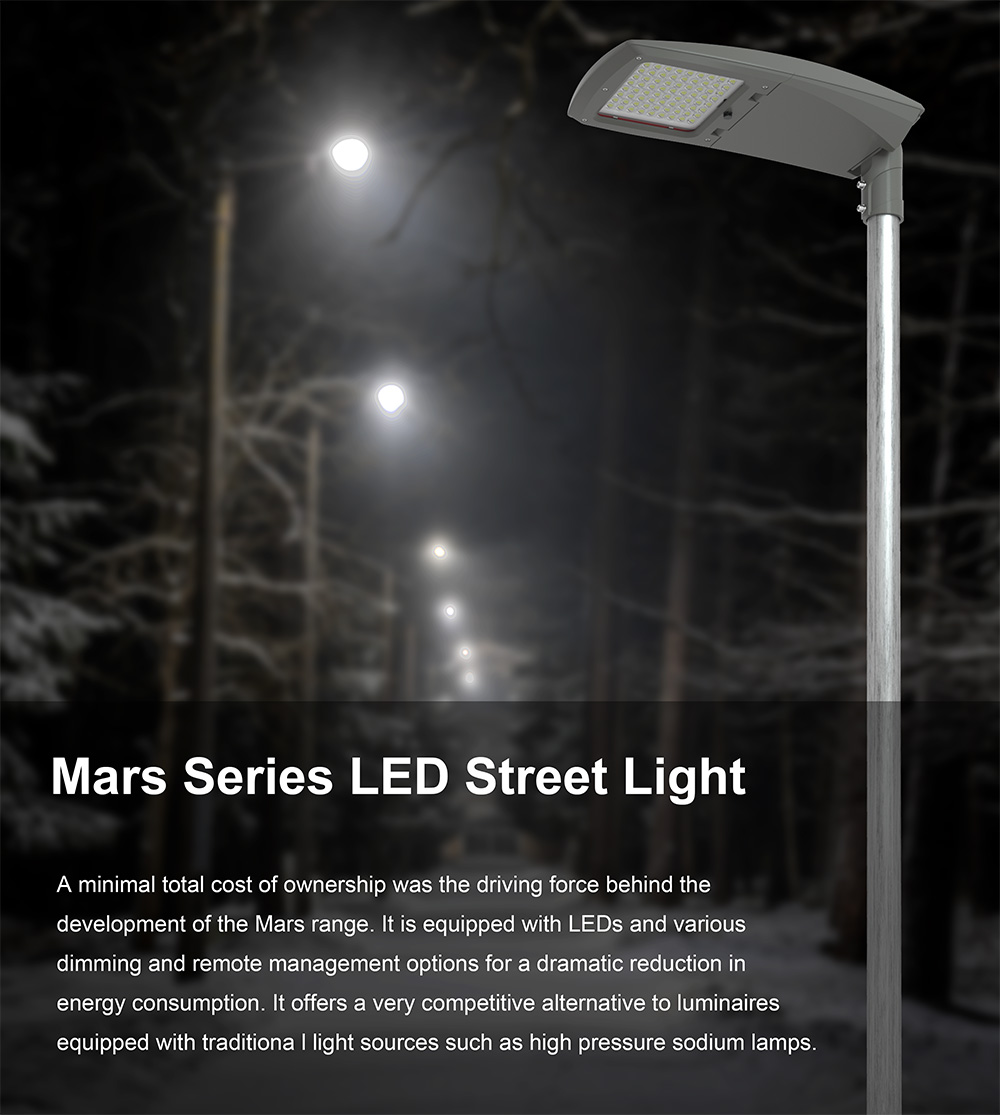 How to solve the problem of light decay caused by heat dissipation of LED street lamps?