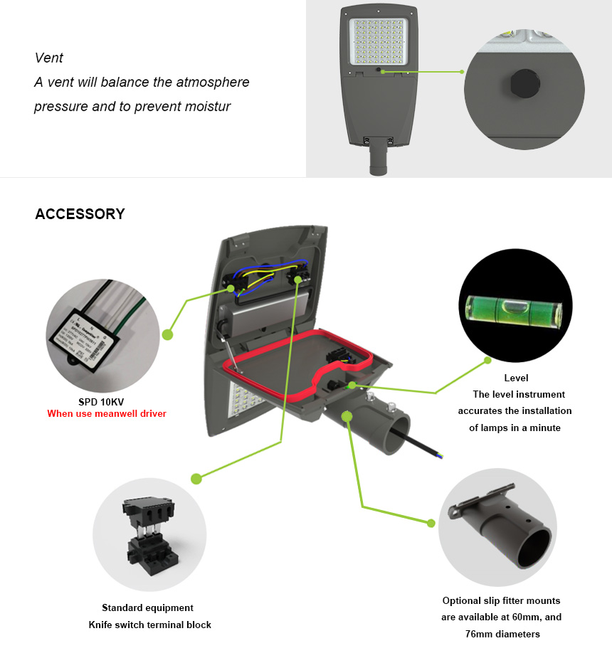 80w mars series led street light specification