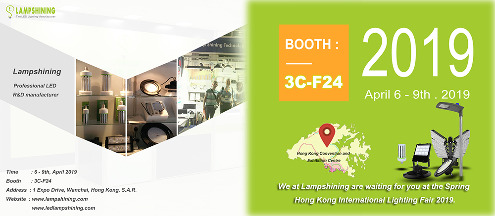 lampshining participates in the hong kong lighting fair in 2019