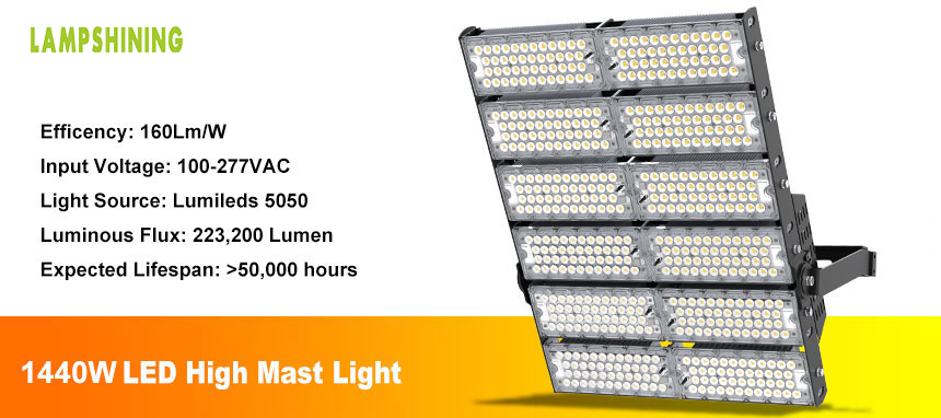 1440W airport led flood high mast lighting fixtures show