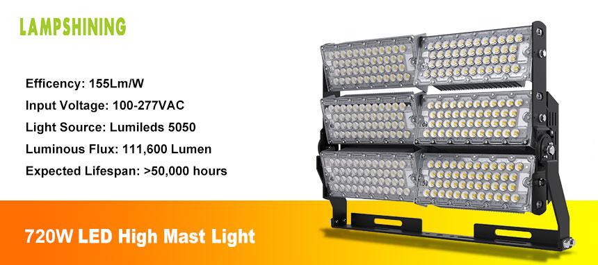 720w led high mast lights introduce
