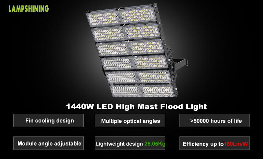 1440W 160LM/W LED High Mast Lighting | Large Area Flood lights
