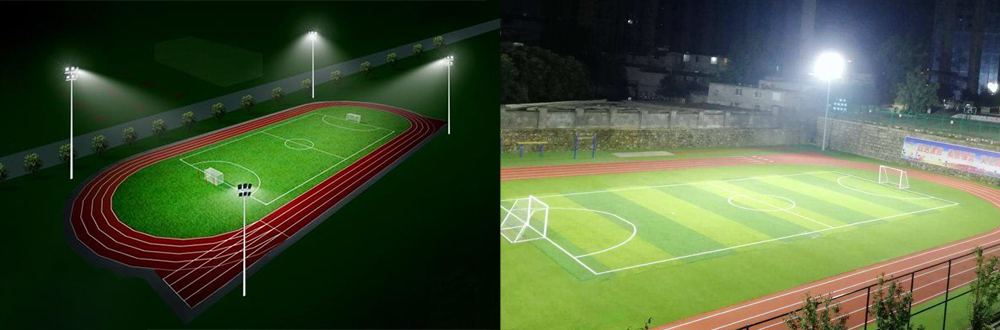 football pitch led lighting design