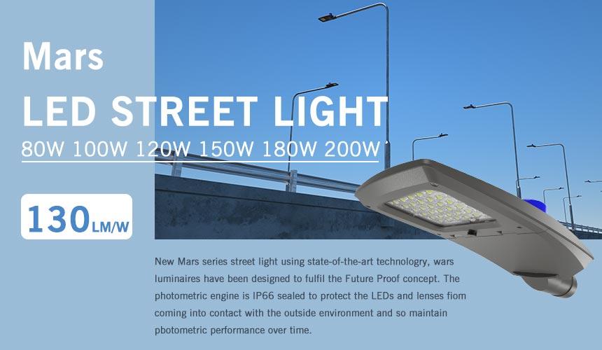 100w LED Street Lamps
