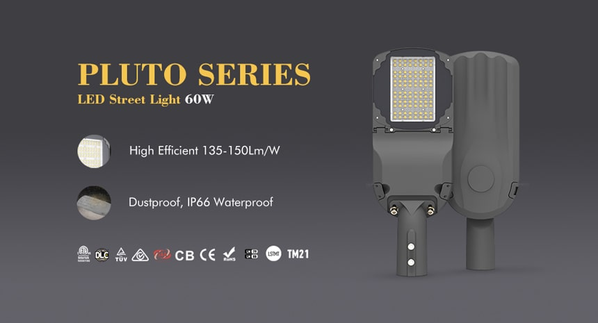 pluto series 60w led street light