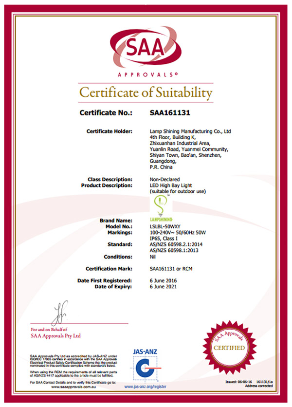 Certificate of Suitability