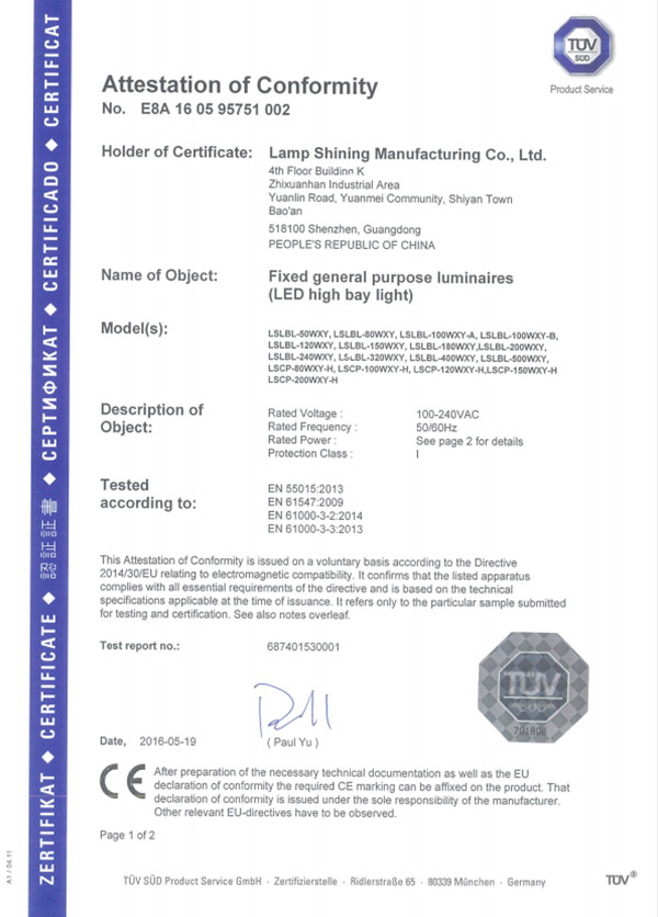 50-500W TUV EMC Certificate