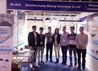 Apr 2017 Hong Kong International Lighting Fair Spring Edition