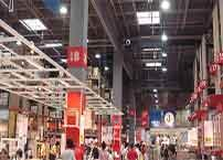 What are the advantages of LED commercial lighting?