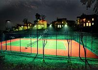 Where to buy outdoor led tennis court light fixtures online?