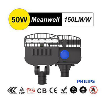 LED Street Light 50W IP67 ENEC TUV SAA module adjustable road lamp, Replacement 125W-150W HPS,MH,HQI