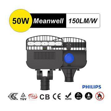 LED Street Light 50W IP67 ENEC TUV SAA module adjustable road lamp, Replacement 125W-150W HPS,MH,HQI