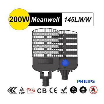 200W Venus LED Street Light | Parking Lot Light | LED Industrial Lighting