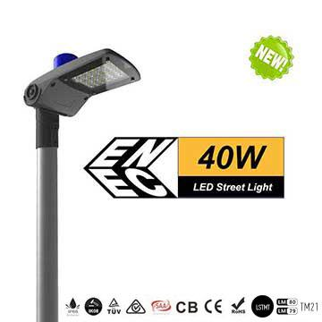 40W LED Street Light/ Road Light/ Area Light 5800 Lumen Equivalent 105W HID/Metal Halide/HQI Light