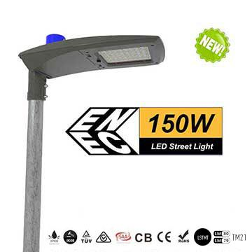 LED Street Lights 150W ENEC Certification Manufacturing