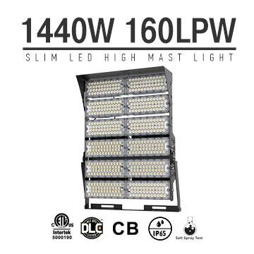 1440W LED High Mast Light,Rotatable Module,160Lm/W,223,200 Lumens,IP65,Stadium Light,Sports Lighting,Flood Lighting