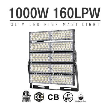 1000W LED High Mast Light,Rotatable Module,160Lm/W,160,000 Lumen,IP65,Stadium Light,Sports Lighting,Flood Lighting