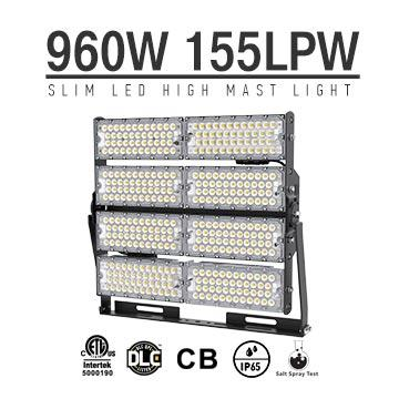 960W LED High Mast Light,Rotatable Module,155Lm/W,148,800 Lumen,IP65,Stadium Light,Sports Lighting,Flood Lighting
