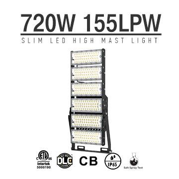 720W-A LED High Mast Light,Rotatable Module,155Lm/W,111,600 Lumen,IP65,Stadium Light,Sports Lighting,Flood Lighting