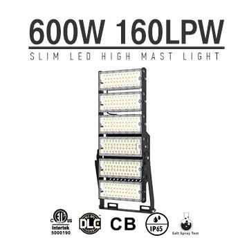 600W-A LED High Mast Light,Rotatable Module,160Lm/W,96,000 Lumen,IP65,Stadium Light,Sports Lighting,Flood Lighting