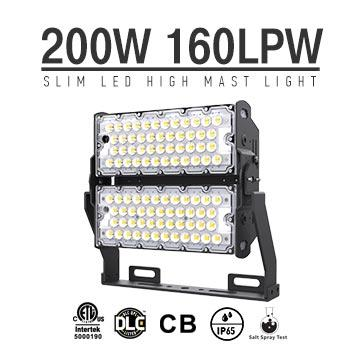 200W LED High Mast Light,Rotatable Module,160Lm/W,32000 Lumen,IP65,Stadium Light,Sports Lighting,Flood Lighting