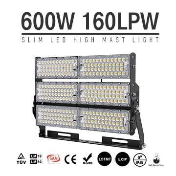 600W LED High Mast Street Light | Best HPS Replacement Lights
