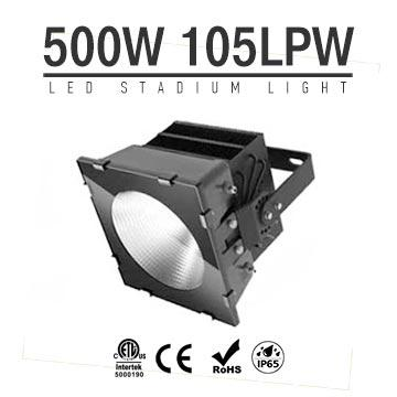 500W High power LED Stadium Light,High Mast Light,105Lm/W,52500LM,IP66 Waterproof