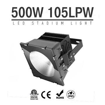 500W LED Stadium Light,High Mast Light,105Lm/W,52500LM,IP66 Waterproof