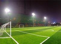 Which kind of LED lighting is recommended for the outdoor football field?