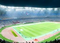 Which LED lighting fixtures can be used in the stadium, what is the price?