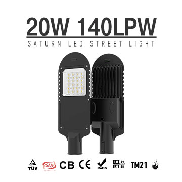 20W LED Street Light, Low Power High Lumens Mini Rural Roadway Lighting Retrofit