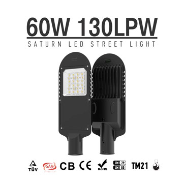 60W LED Street Lights, 7800 Lumen,130LM/W. Outdoor street Light Retrofit fixtures exporters in china