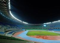 Best Athletics Field LED Lighting - Runway Lighting Requirements