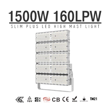 LED High Pole Flood Light High Power Outdoor 1500w, 240000Lumens 6500K IP66 Waterproof